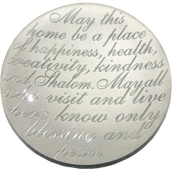 marigold-houseware-schlanser-home-blessing-22-inch-silver